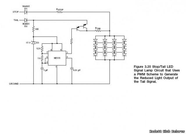 электронной схеме(драйвер,