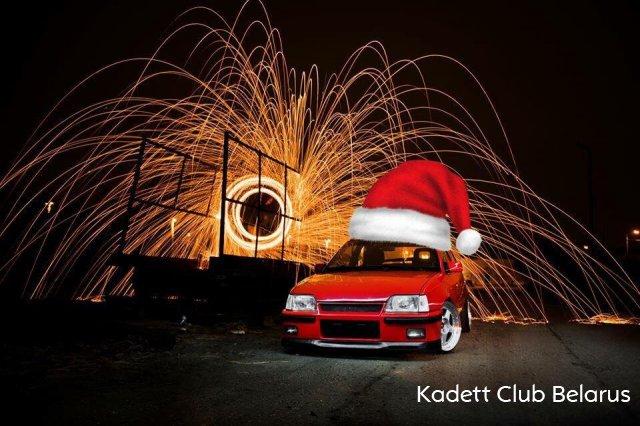 Поздравляем Вас с Новым 2018 годом и Рождеством!